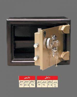 گاوصندوق مدل۱۵۰kk sleep اداری ضدسرقت