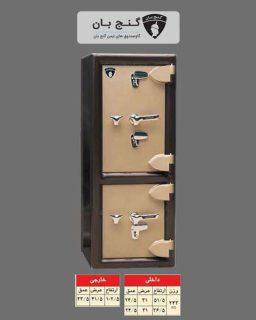 گاوصندوق مدل۲۵۰Dkk مقاوم در برابر آتش و ضدسرقت