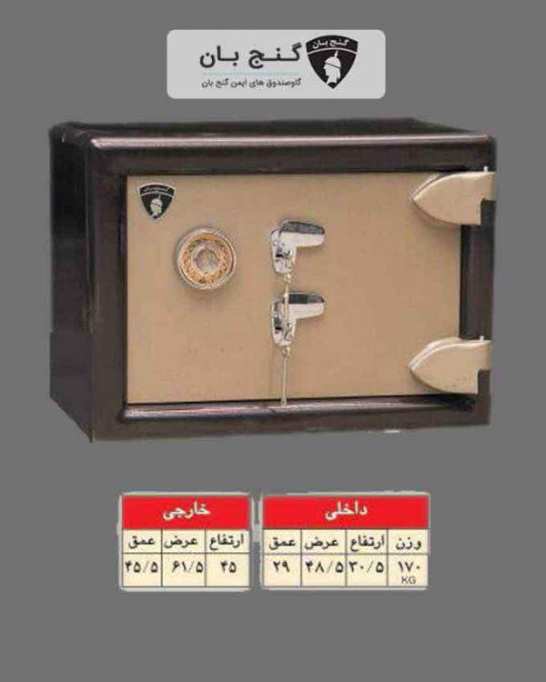 گاوصندوق مدل۲۵۰kk sleep مقاوم در برابر آتش و ضدسرقت