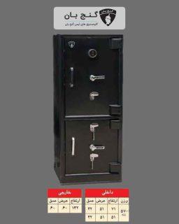 گاوصندوق اداری مدل۶۵۰DkR مقاوم در برابر آتش و ضدسرقت