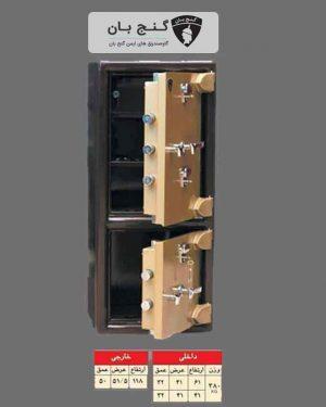 گاوصندوق مدل550Dkk خانگی ضدسرقت