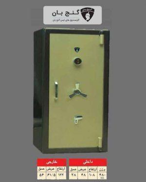 گاوصندوق اداری مقاوم در برابر آتش و ضدسرقت مدل۷۵۰kR