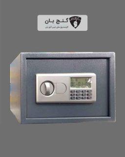 صندوق مدل ۲۵ safe box هتلی