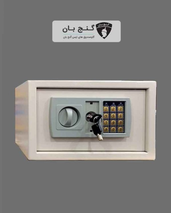 گاوصندوق هتلی صندوق مدل ۲۰ safe box