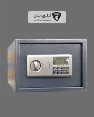 گاوصندوق با نمایشگر دیجیتالی مدل ۲۵ safe box