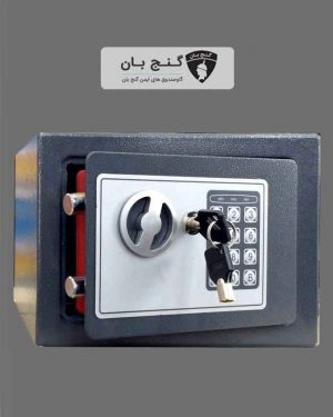 گاوصندوق هتلی مدل۱۷ safe box